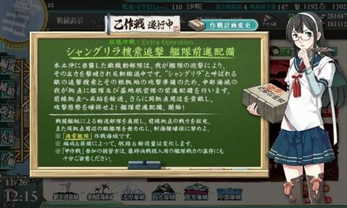 blog-kankore16aue-4-001.jpg