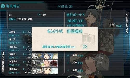 blog-kankore16aue-4-002.jpg