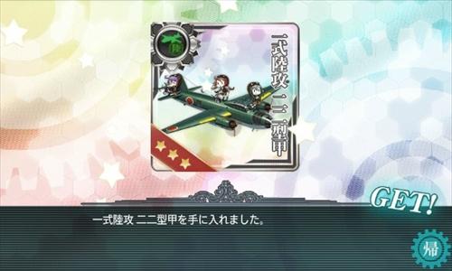 blog-kankore16aue-4-007.jpg
