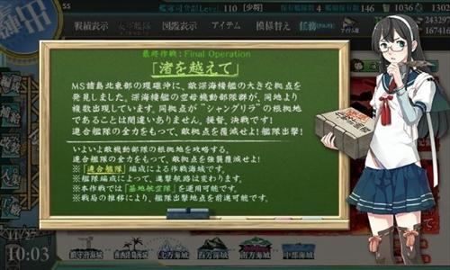 blog-kankore16aue-5-001.jpg