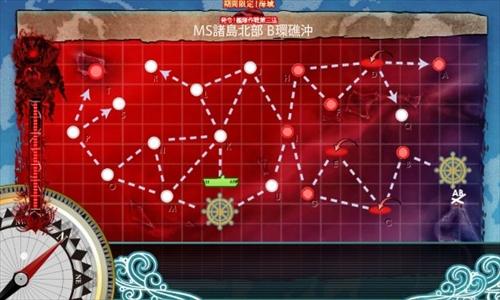 blog-kankore16aue-5-003.jpg