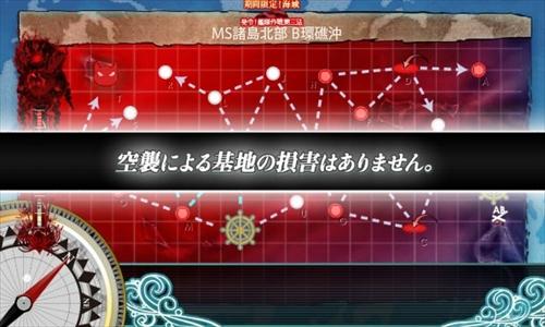 blog-kankore16aue-5-006.jpg