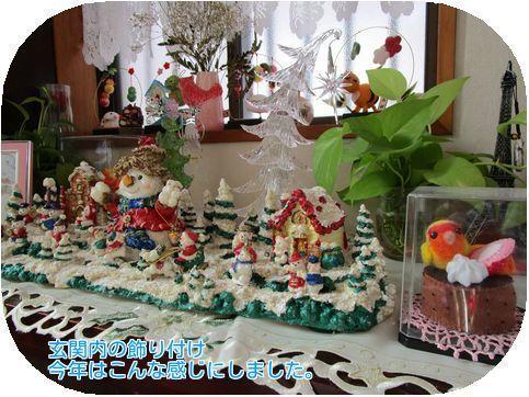 ⑤クリスマス飾り付け