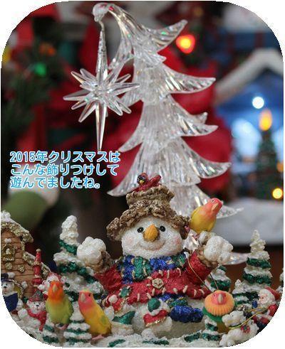 ④2015年クリスマス飾りつけ