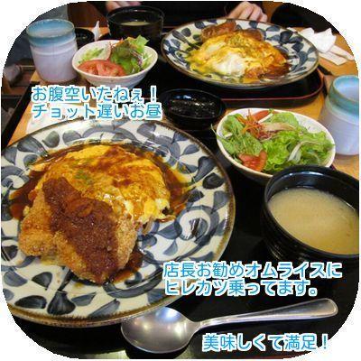 ⑨お昼定食