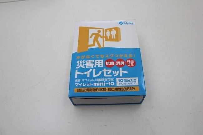防災グッズ 002