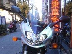ZR-7S銀ZR750F- 112249サカイ ヒトシ1612 (5)