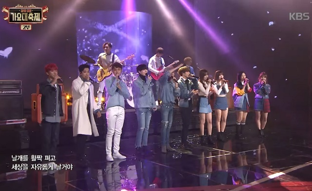 KBS GAYO2016-32