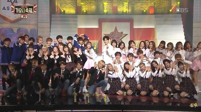 KBS GAYO2016-31