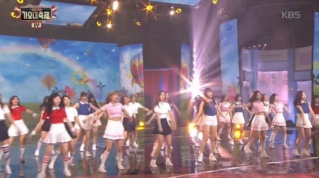 KBS GAYO2016-15