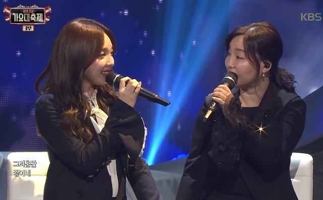KBS GAYO2016-41