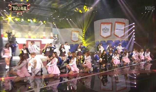 KBS GAYO2016-30