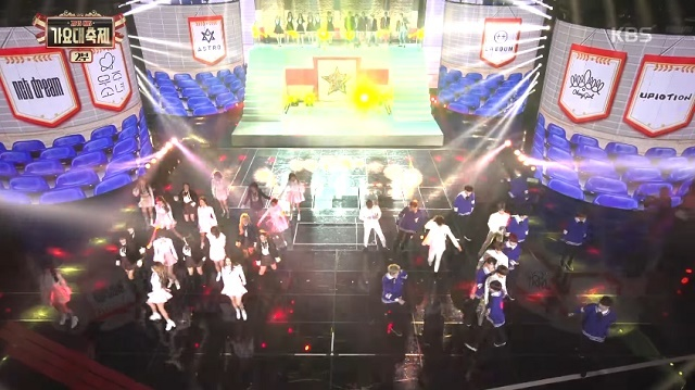 KBS GAYO2016-29