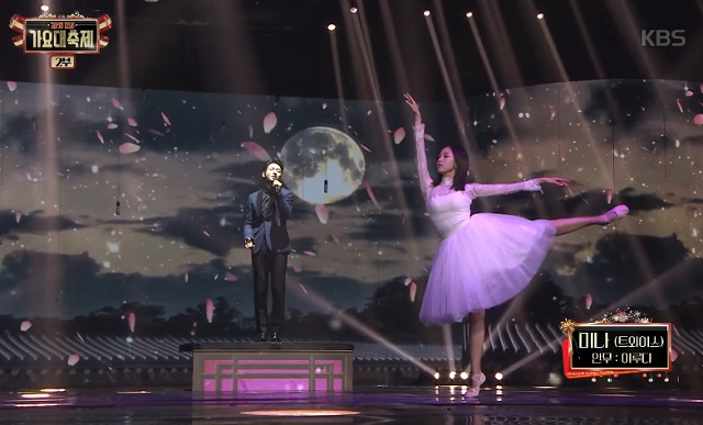 KBS GAYO2016-01