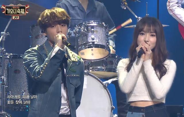 KBS GAYO2016-34