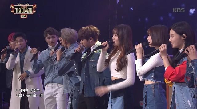 KBS GAYO2016-33