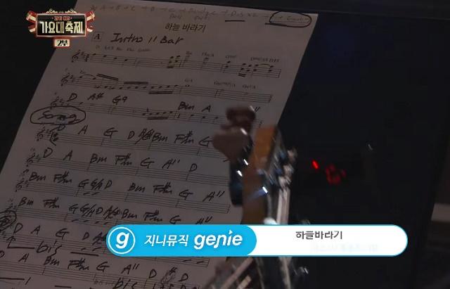 KBS GAYO2016-37