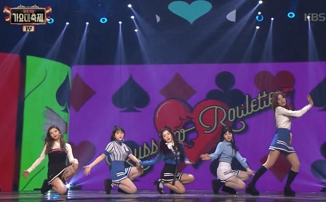 KBS GAYO2016-46