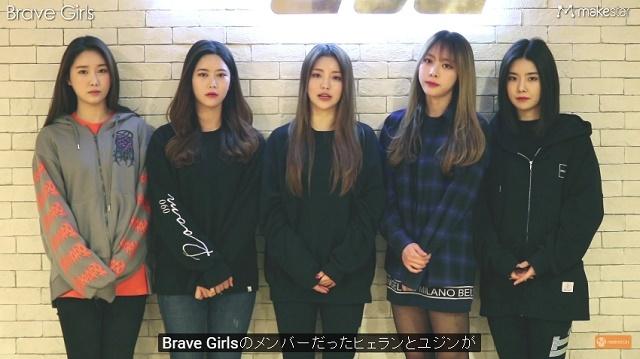 BraveGirls-makestar-02.jpg