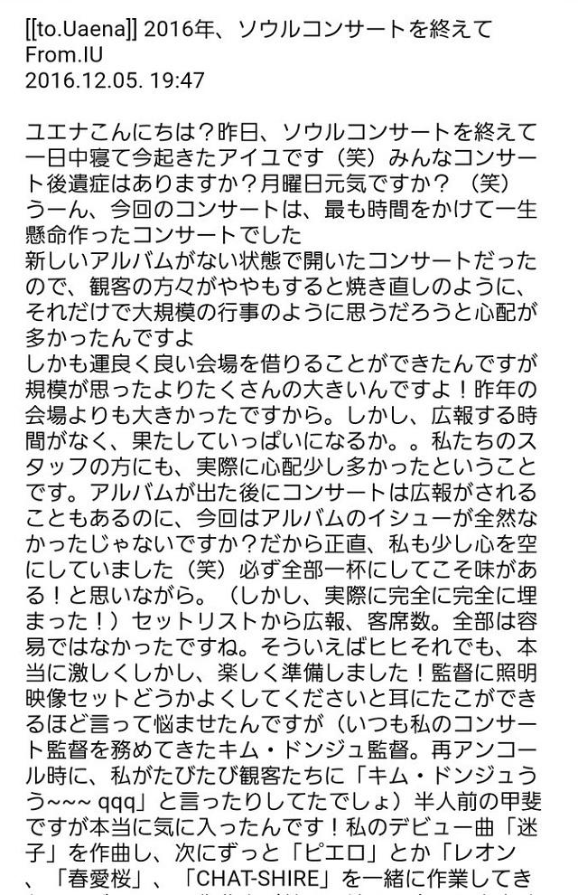 IU-006.jpg
