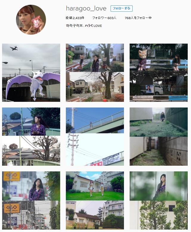 Loona-world-304.jpg