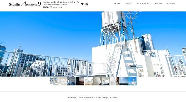Loona-world-324.jpg