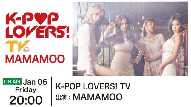 MAMAMOO-KPOP-01.jpg