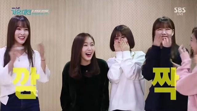 SBS-GAYO-2016-17.jpg
