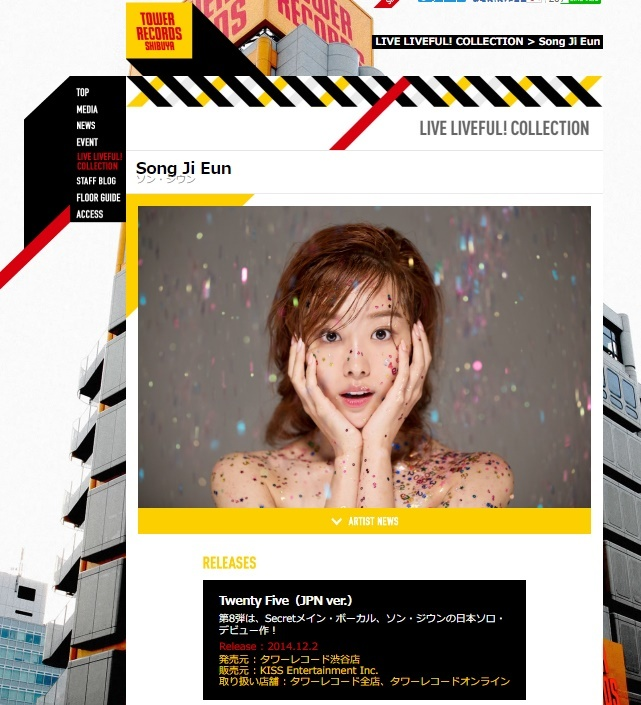SEUNGYEON-013.jpg