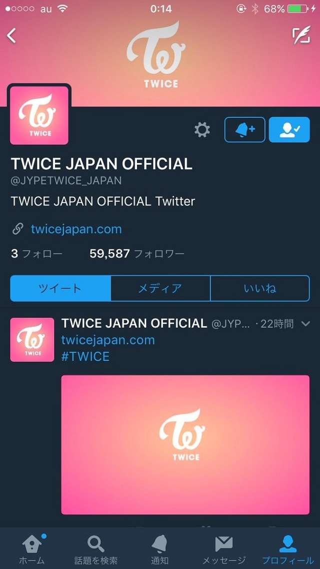 TWICE-Japan-008.jpg