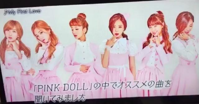 apink-NHK-11.jpg
