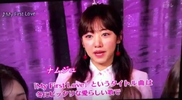apink-NHK-12.jpg