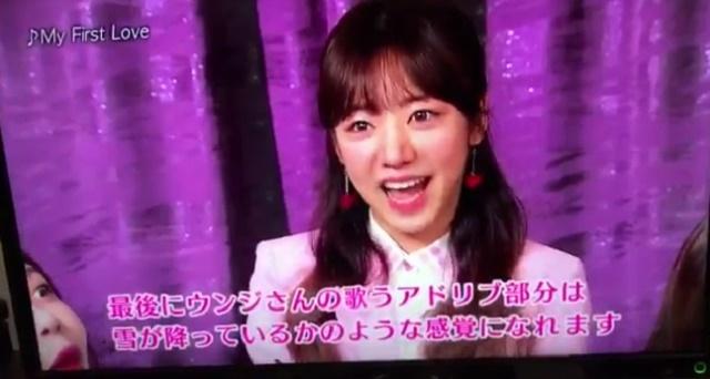 apink-NHK-14.jpg