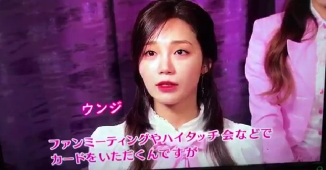 apink-NHK-20.jpg