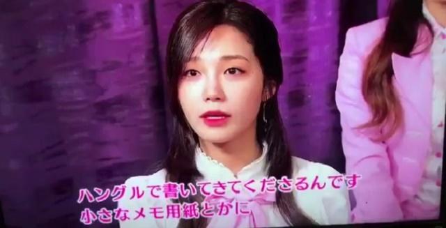 apink-NHK-21.jpg