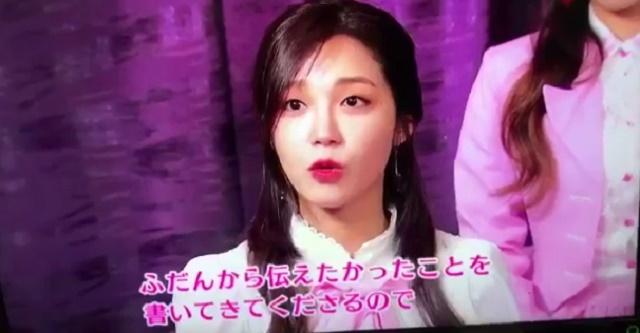 apink-NHK-23.jpg