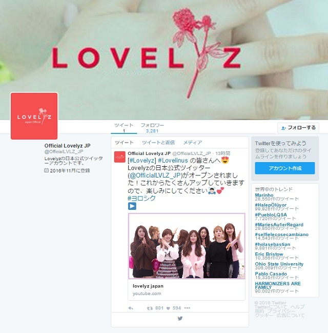 lovelyz-0587.jpg