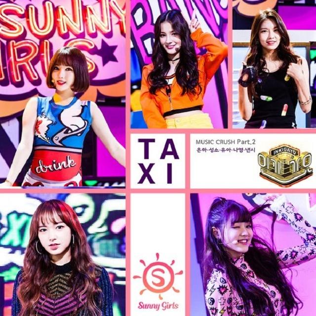sunnygirls-35.jpg