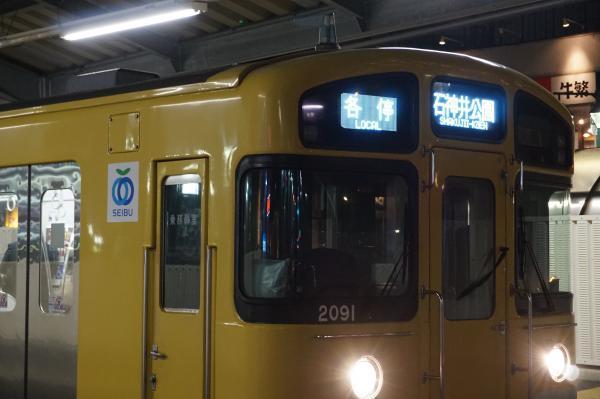 2016-11-30 西武2091F SEIBUロゴ