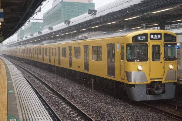 2016-08-20 西武2091F 各停豊島園行き