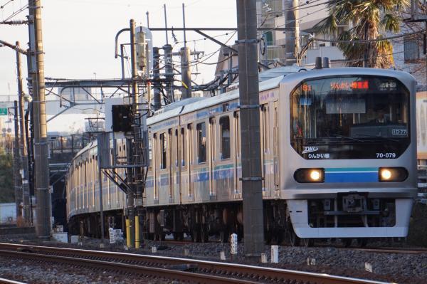 2016-12-10 りんかい線70-000形Z7編成 快速新木場行き