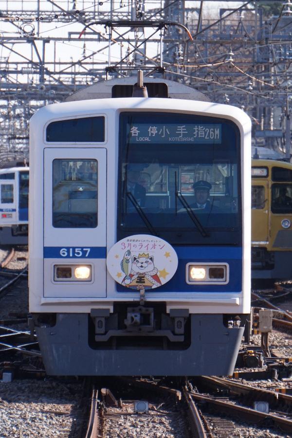 2016-12-10 西武6157F 各停小手指行き 6513レ