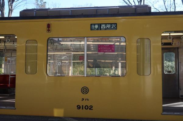 2016-12-10 西武9102F 各停西所沢行き 側面写真