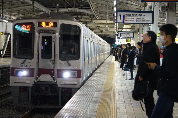 2016-12-10 東武31607F_31407F 急行池袋行き