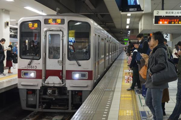 2016-12-10 東武31613F_31413F 普通成増行き