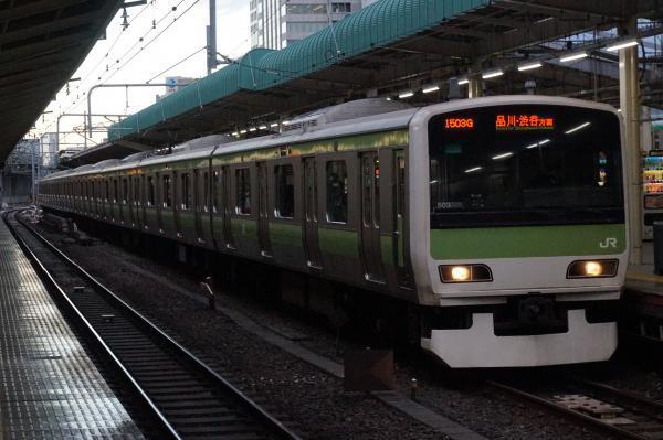 2016-12-15 山手線E231系トウ503編成 品川・渋谷方面行き