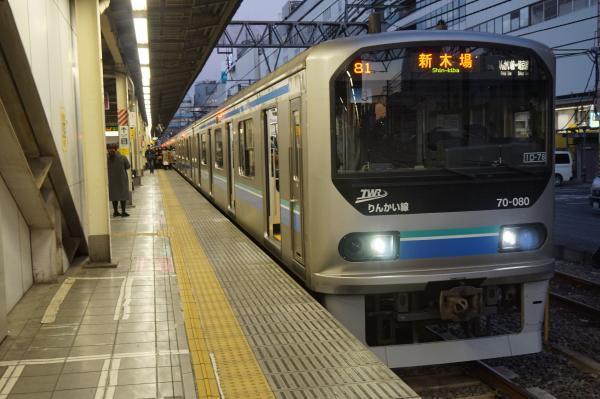 2016-12-17 りんかい線70-000形Z8編成 新木場行き