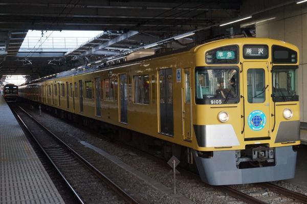 2016-12-20 西武9105F 準急所沢行き 4311レ