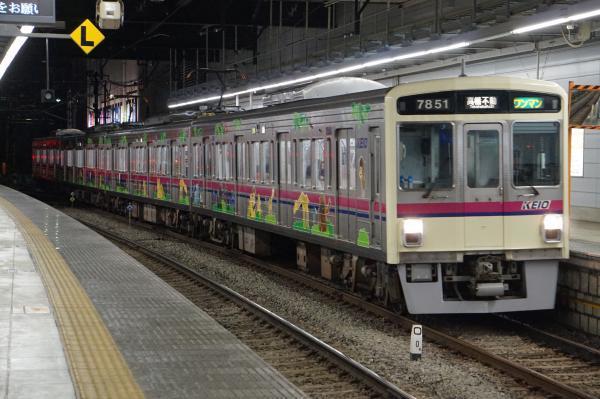 2016-12-22 京王7801F ワンマン高幡不動行き