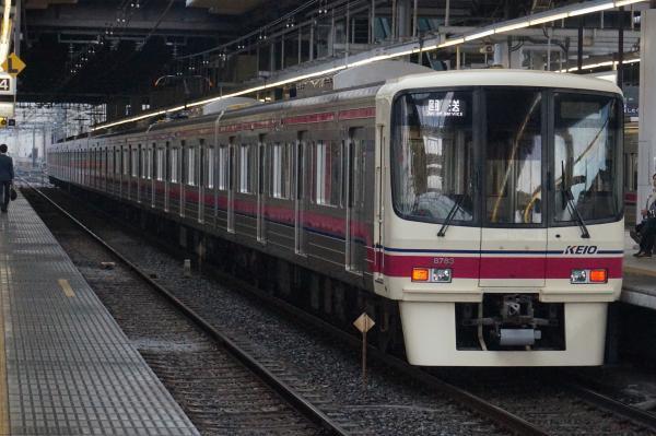 2016-12-22 京王8733F 回送